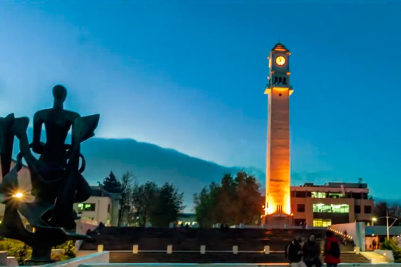 Imágen de la Universidad de Concepción